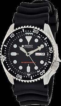 Seiko Men's Automatic Diver (SKX007K)